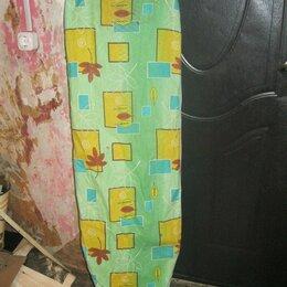 Гладильные доски - гладильная доска , 0