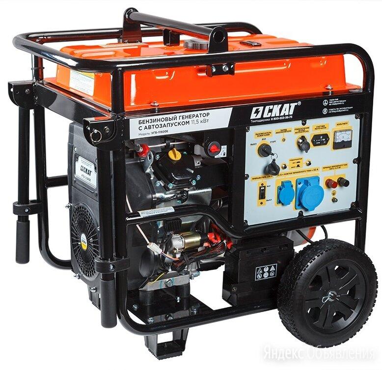 Бензиновый генератор 10 кВт Скат УГБ-11500Е по цене 188580₽ - Электрогенераторы, фото 0