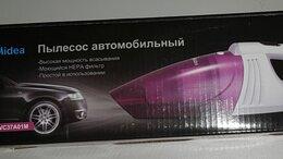 Уход за автомобилем - Новый автомобильный пылесос Midea MVC37A01M, 0