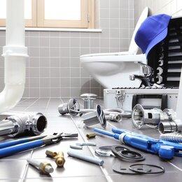 Бытовые услуги - сантехник, прочистка засоров канализации, 0