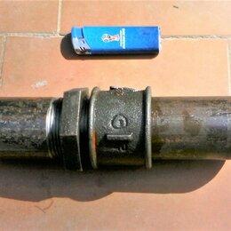 Комплектующие водоснабжения - Сгон с муфтой и контргайкой ду 40, 0