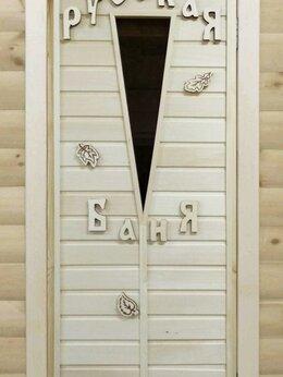 Двери - Банная дверь липа остекленная Русская Баня, 0