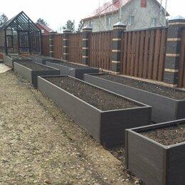 Аксессуары и средства для ухода за растениями - Тёплая грядка высокая из ДПК 3*1 м высота 30 см, 0