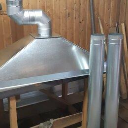 Аксессуары для грилей и мангалов - Вытяжной зонт, 0