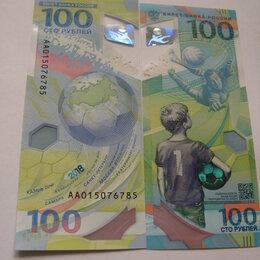 Банкноты - Банкноты 100 рублей : Футбол 2018г , Крым, 0