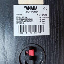 Домашние кинотеатры - Акустическая система Yamaha NS-CG75 (центральный канал), 0