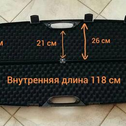 Кейсы и чехлы - Кейс для оружия чехол для ружья новый 120 см защит, 0