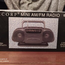 Радиоприемники - Продам радиоприёмник, 0