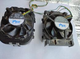 Кулеры и системы охлаждения - Радиатор с вентилятором для охлаждения…, 0