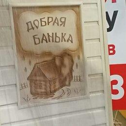 Двери - Дверь для бани и сауны с рисунком, 0
