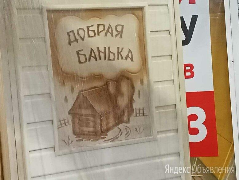 Дверь для бани и сауны с рисунком по цене 6500₽ - Двери, фото 0