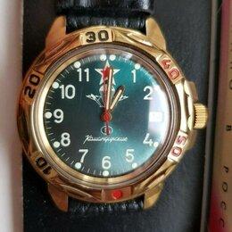 Наручные часы - Часы командирские, 0