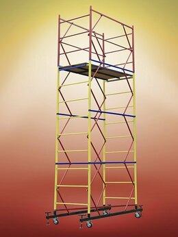 Вышки и строительные леса - Вышка-тура ВСП 250 - 0,7х1,6 высота 5,1м, 0
