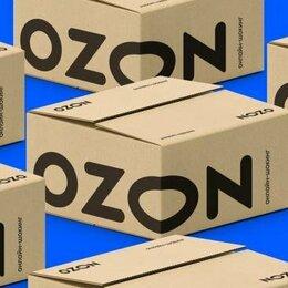 Работники склада - Ozon кладовщик, 0
