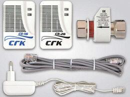 Противопожарное оборудование - система автономного контроля загазованности. СГК-Б, 0