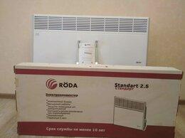 Обогреватели - Конвектор электрический Roda Standart 2.5, 0