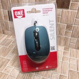 Мыши - Мышь проводная беззвучная  ONE 265B  (Синии), 0