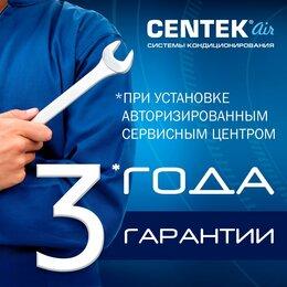 Кондиционеры - Кондиционер сплит-система Centek (Сентек) CT, 0