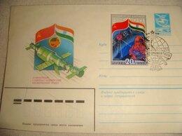 Конверты и почтовые карточки - Конверт с маркой сотрудничество в космосе СССР -…, 0
