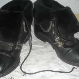 Ботинки - Отличные ботиночки, 0