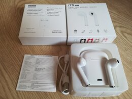 Наушники и Bluetooth-гарнитуры - беспроводные блютуз наушники, 0