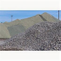 Строительные смеси и сыпучие материалы - Щебень 20-40, 0