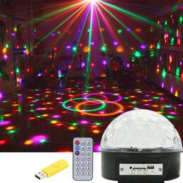 Музыкальные центры,  магнитофоны, магнитолы - Музыкальный проектор диско-шар LED c MP3 плеером, 0