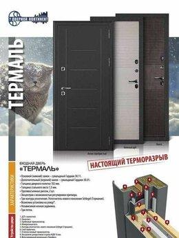 Входные двери - ДВЕРЬ ТЕРМАЛЬ С ТЕРМОРАЗРЫВОМ, 0
