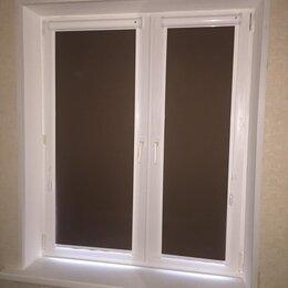 Римские и рулонные шторы - Рулонные шторы блэкаут, 0