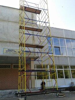 Лестницы и стремянки - Вышка тура строительная 2х2 высота 7,5м, 0