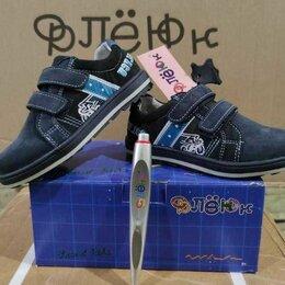Ботинки - Ботинки 26 размер натуралки, 0