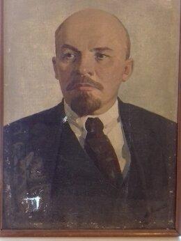 Картины, постеры, гобелены, панно - Портрет В.Ленина, холст, масло. (поврежден),…, 0