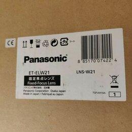 Проекторы - Новый проектор Panasonic PT-EZ570 + объектив ELW21, 0