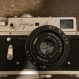 Пленочные фотоаппараты - Пленочный фотоаппарат Зоркий-4, 0