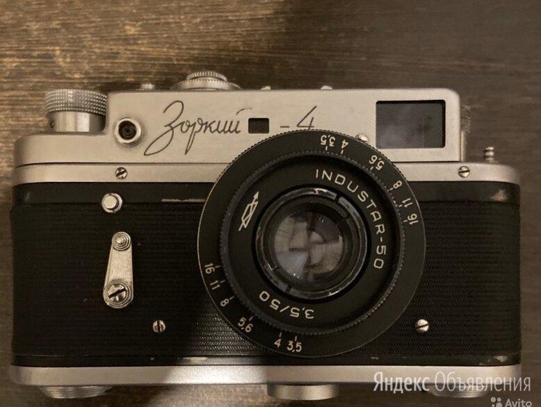 Пленочный фотоаппарат Зоркий-4 по цене 4000₽ - Пленочные фотоаппараты, фото 0