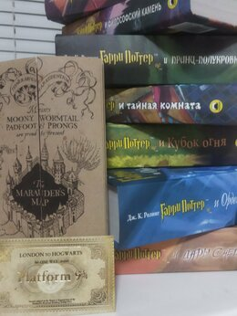 Художественная литература - Книги Гарри Поттер, 0