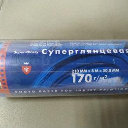 Бумага и пленка - Бумага суперглянцевая 170 гр./м, 0