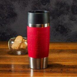 Термосы и термокружки - Красная термокружка Emsa TRAVEL MUG 0,36л. Новая, 0