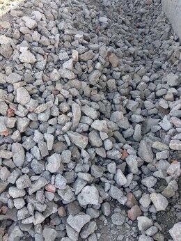 Строительные смеси и сыпучие материалы - Дробленый бетон для подсыпки дорог с доставкой, 0