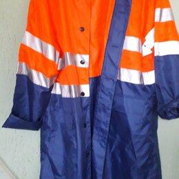 Одежда - Плащ рабочий, 0