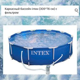 Бассейны - Каркасный бассейн Intex (305см x 76см), 0