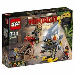 Конструкторы - Нападение пираньи, Lego Ninjago, арт. 70629, 0