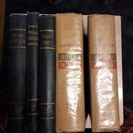 Художественная литература - М. Кольцов - Избранные произведения в 3-х томах. Л. Толстой - война и мир , 0