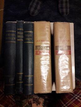 Художественная литература - М. Кольцов - Избранные произведения в 3-х томах.…, 0