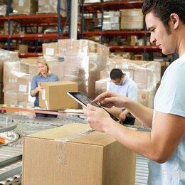 Комплектовщики - Требуются: Комплектовщики на склад. ВАХТА в 45 смен, 0