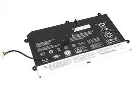 Блоки питания - Аккумулятор 31504217 к Lenovo Flex 20 Series,…, 0