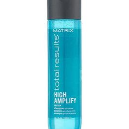 Шампуни - Шампунь MATRIX Total Results HIGH AMPLIFY для объёма волос, 300 мл, 0