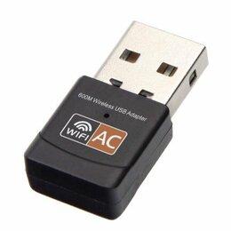 Сетевые карты и адаптеры - USB WiFi адаптер 2.4G/5G 802.11ac 600Mbps, 0