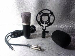 Микрофоны - Конденсаторный микрофон BM700 или BM800, 0
