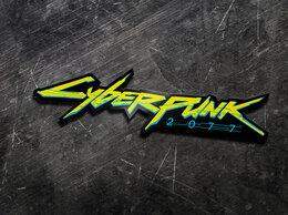 Интерьерные наклейки - Cyberpunk 2077 виниловая наклейка из Киберпанк2077, 0